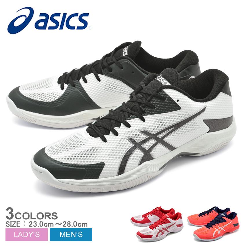 アシックス ASICS V-SWIFT FF バレーボールシューズ メンズ レディース ブラック ホワイト レッド オレンジ 黒 白 赤 トレーニング 練習 室内履き シューズ 靴 TVR492 190 123 601 送料無料