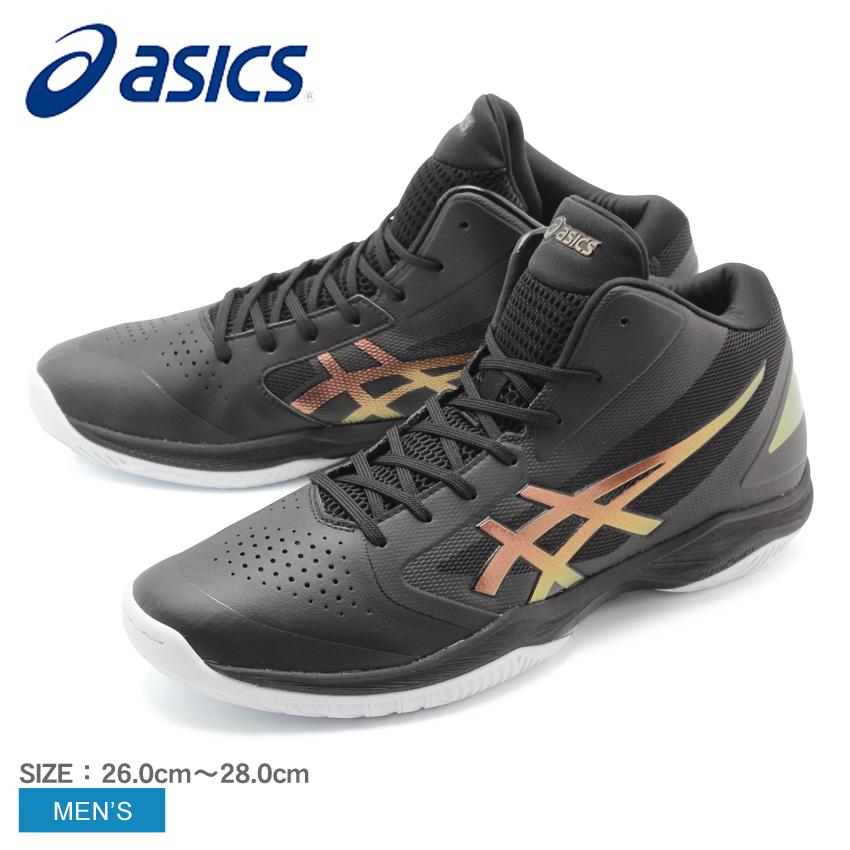 アシックス ASICS バスケットボールシューズ メンズ バッシュ バスケ 練習 トレーニング シューズ 靴 ブラック 黒 GELHOOPV 10 TBF339 9026 送料無料