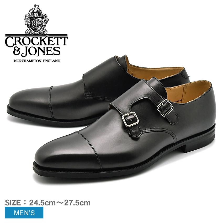クロケット&ジョーンズ CROCKETT&JONES ラウンズ ダブルモンク ドレスシューズ メンズ モンクストラップ フォーマル ビジネス レザー シューズ 革 靴 ブラック 黒 LOWNDES 5170-1015-35