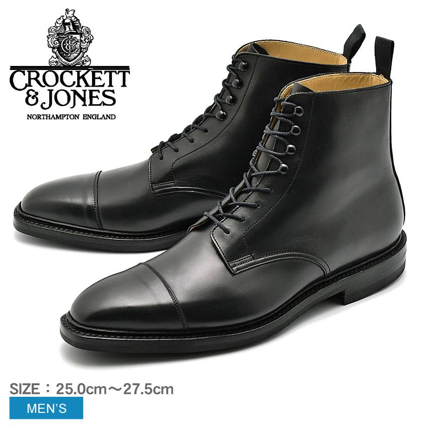 クロケット&ジョーンズ CROCKETT&JONES ノースコート カントリーブーツ メンズ ストレートチップ レースアップ ブーツ レザー 革 靴 ブラック 黒 NORTHCOTE 5648-4015-25