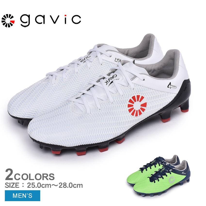 ガビック GAVIC マトゥー 壱 人 フットボール スパイク メンズ ホワイト グリーン 白 緑 靴 シューズ サッカー スポーツ トレーニング 運動 GS0106