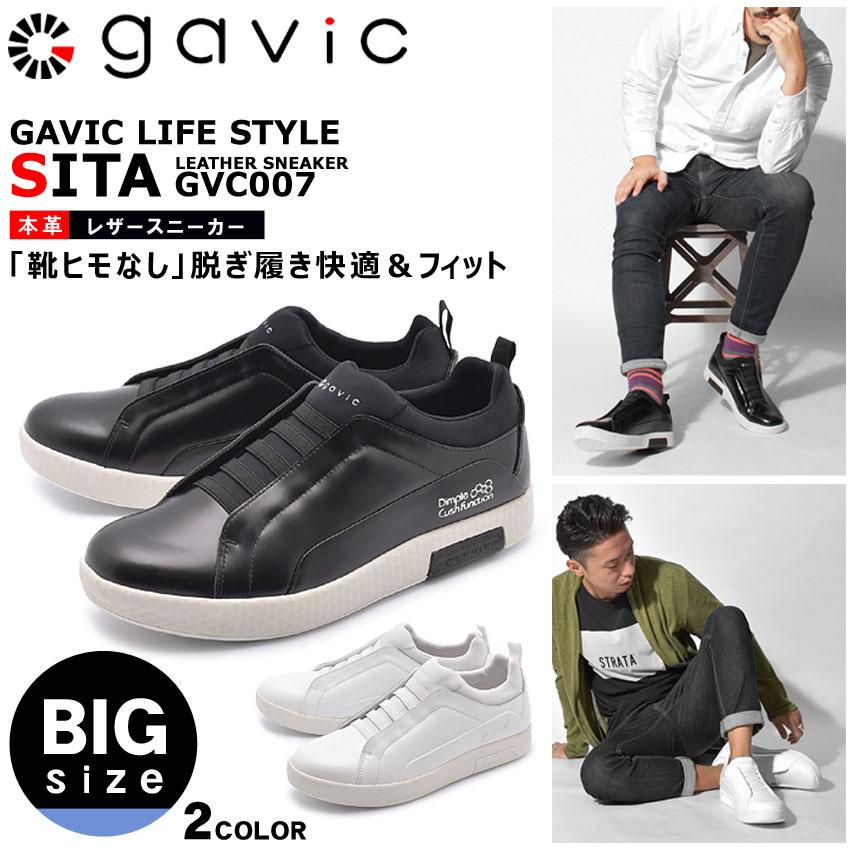 【クーポン配布!スーパーSALE】 ガビック GAVIC LIFE STYLE シータ スニーカー メンズ ローカット スリッポン シューズ 靴 ライフスタイル BIGサイズ ブラック ホワイト 黒 白 SITA GVC007 BLK WHT