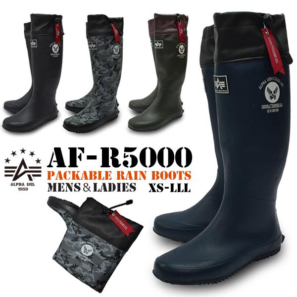 レインブーツ メンズ レディース パッカブル 雪 ARMY BLACK NAVY GREYCAMO KHAKI AF-R5000 ブランド ALPHA INDUSTRIES INC. アルファインダストリーズ 長靴