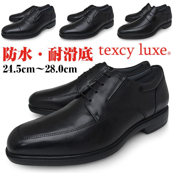 メンズ ビジネスシューズ アシックス 本革 テクシーリュクス ラウンドトゥ 幅広 3E EEE ブランド asics texcyluxe 紐 スリッポン ストレートチップ 黒 防水設計 雪 雨 防滑 立ち仕事 靴