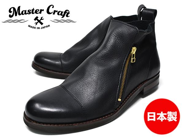 MasterCraft 103 BLACK マスタークラフト メンズ ブーツ サイドジップ 本革 日本製