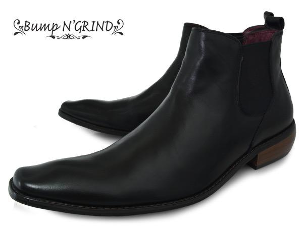 Bump N' GRIND 2819 BLACK バンプ アンド グラインド メンズ サイドゴアブーツ 本革 ロングノーズ ビジネスシューズ 革靴 紳士靴 茶 キャメル BG-2819 BLACK ドレスシューズ