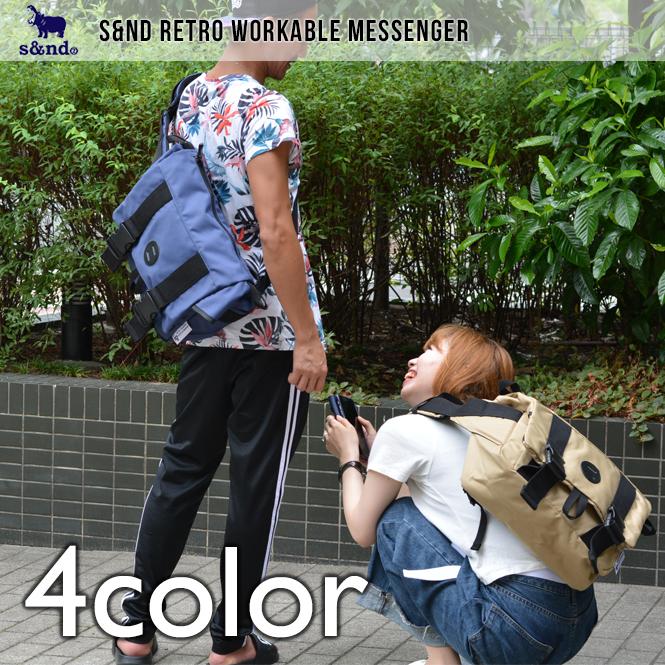 S&ND セカンド retro workable messenger メッセンジャー ショルダーバッグ メンズ レディース 黒 紺色 青色 ベージュ オレンジ ポリエステル 牛ヌメ革 14L 送料無料
