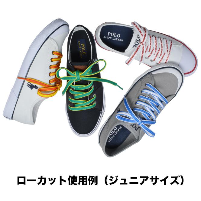 靴紐 靴ひも 丸紐 丸型 平紐 平型 120cm スニーカー用 おしゃれ かわいい シューレース かえひも 替え紐 無地 バイカラー リバーシブル 父の日 ギフト