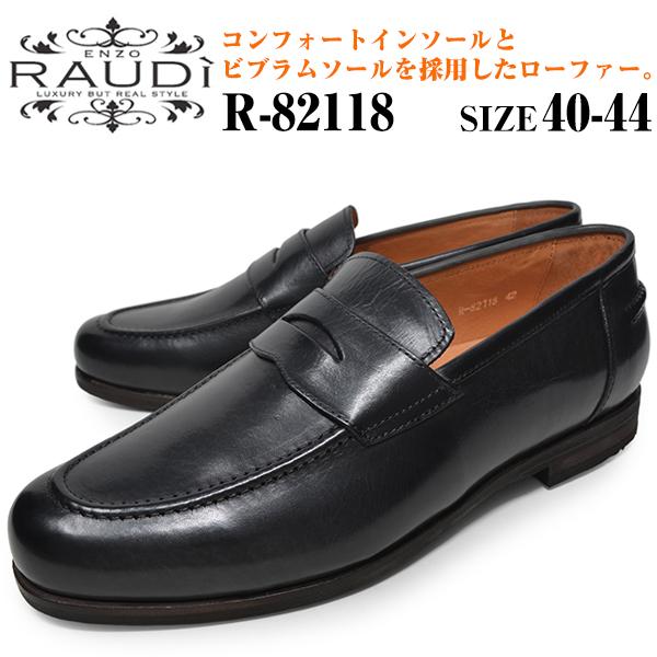 RAUDI ラウディ 82118 BLACK ローファー メンズ ローカット シューズ Uチップ カジュアルシューズ ビジネスシューズ スリッポン 本革 ブラック 黒 ラウンドトゥ 靴 くつ 紳士靴 送料無料