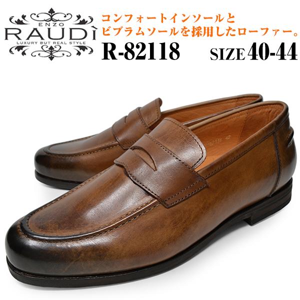 RAUDI ラウディ 82118 BROWN ローファー メンズ ローカット シューズ Uチップ カジュアルシューズ ビジネスシューズ スリッポン 本革 ブラウン 茶 ラウンドトゥ 靴 くつ 紳士靴 送料無料