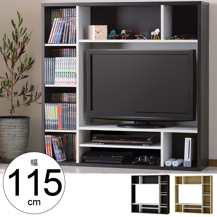 壁面収納 テレビ台 幅115 50インチ対応 テレビボード 収納 TV台 AVラック 大容量 リビング オープンラック 棚 ラック シェルフ 本 DVD CD 収納 一体型 シンプル モダン 縦型 ゲーム機 新生活 一人暮らし おしゃれ