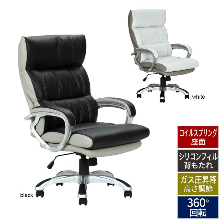 オフィスチェア Marino デスクチェア 肘付 椅子 いす オフィスチェアー パソコンチェア リクライニングチェア OAチェア ワークチェア チェア チェアー イス ウレタン ポケットコイル 仕事 オフィス 勉強 学習 おしゃれ ブラック 黒 ホワイト 白