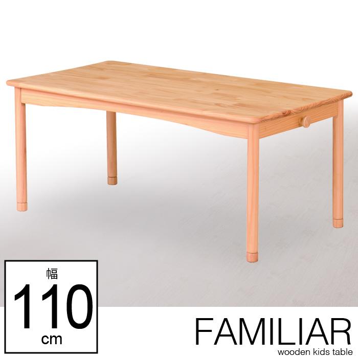 キッズテーブル 幅110 かわいい 子供 机 木製 高さ調節 シンプル つくえ お絵描き 勉強 子供部屋 ウッド 保育園 幼稚園 プレゼント