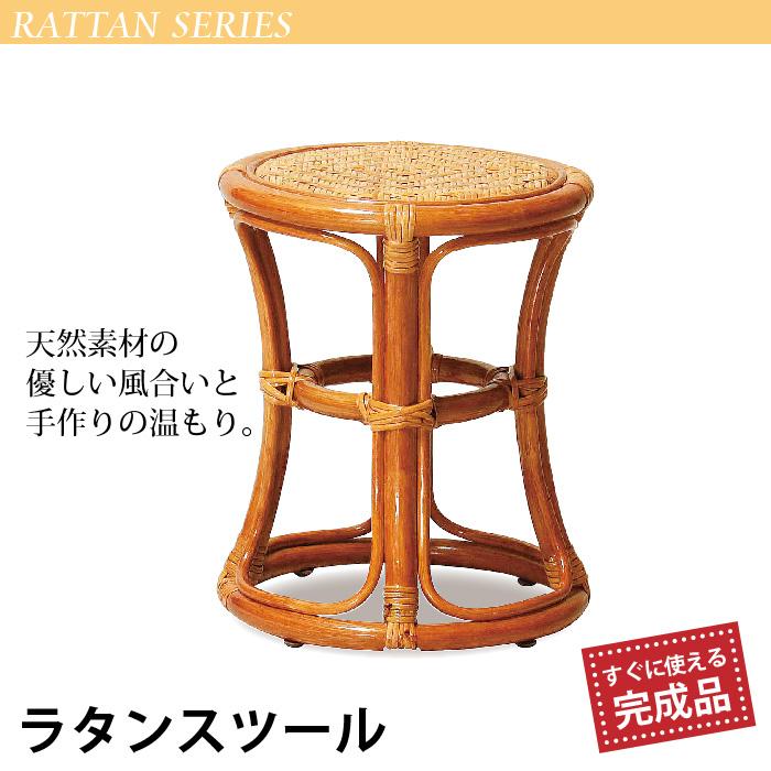 ラタンスツール 丸椅子 ロースツール スツール ラタン 籐 アジアン 籐椅子 籐スツール 円形 丸型 ラウンド 籐家具 椅子 いす チェア チェアー 腰掛け 脱衣所 休憩所