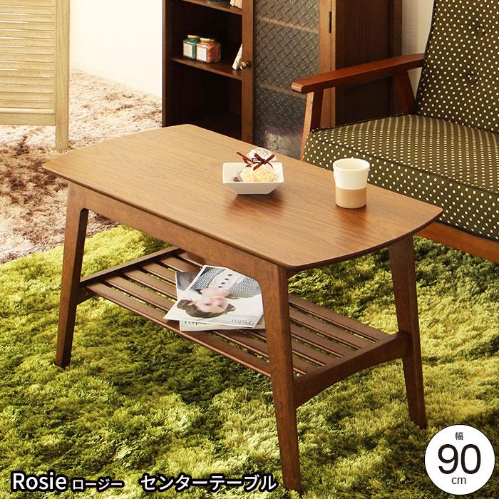 【送料無料】センターテーブル 90 ウォールナット テーブル リビングテーブル ローテーブル ロー リビング 天然木 木製 棚板 棚 ラック 収納 家具 ちゃぶ台 オイルステイン ミッドセンチュリー 北欧 レトロ アンティー