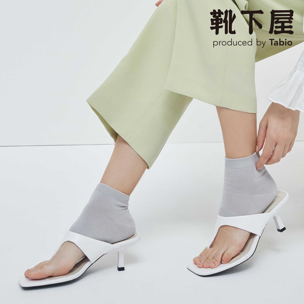 Tabio トゥレスかかとロングカバー 靴下屋 靴下 安売り タビオ くつ下 レディース かかと 冷えとり かかとケア あす楽 かかとカバー 日本製 サンダル用 冷え対策 かかとソックス お気に入