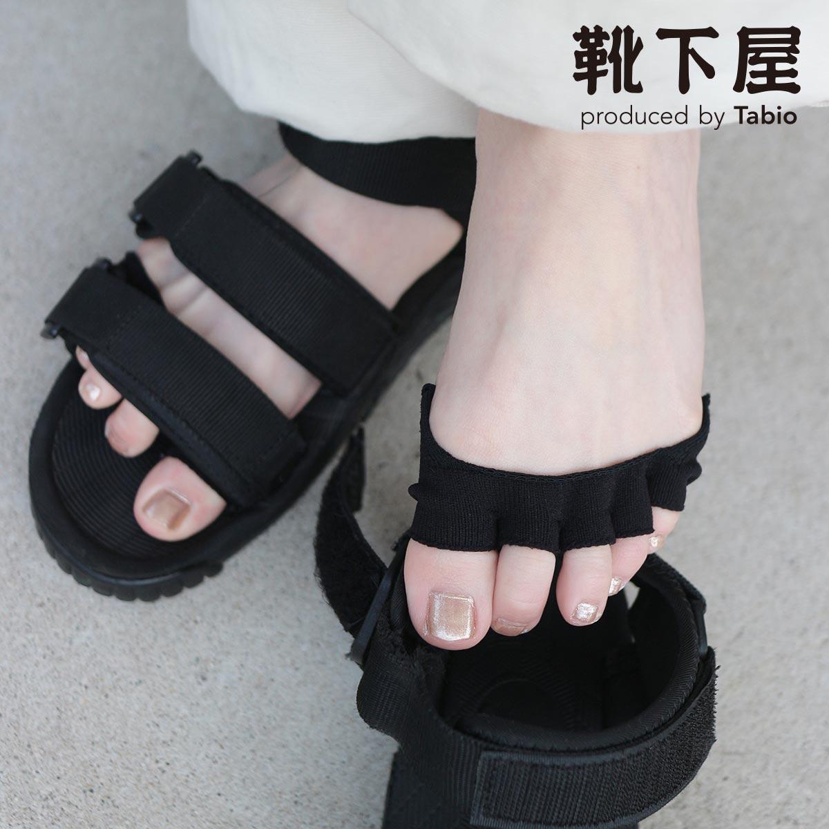 TABIO LEG LABO 浅履き指切りハーフソックス 靴下屋 靴下 タビオ Tabio くつ下 新品未使用正規品 あす楽 レディース 休み 5本指靴下 5本指 五本指靴下 五本指 日本製 五本指ソックス 5本指ソックス
