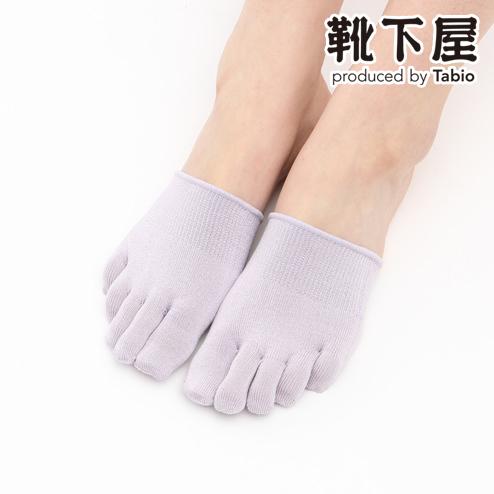 流行のアイテム TABIO LEG LABO しっとり絹のつま先5本指ソックス24~26cm 気持ちいいシルクの靴下 靴下屋 靴下 タビオ インナー カテキン 消臭 レディース 五本指 絹 5本指 くつ下 五本指靴下 あす楽 日本製 大きいサイズ 安値 5本指靴下 シルク Lサイズ