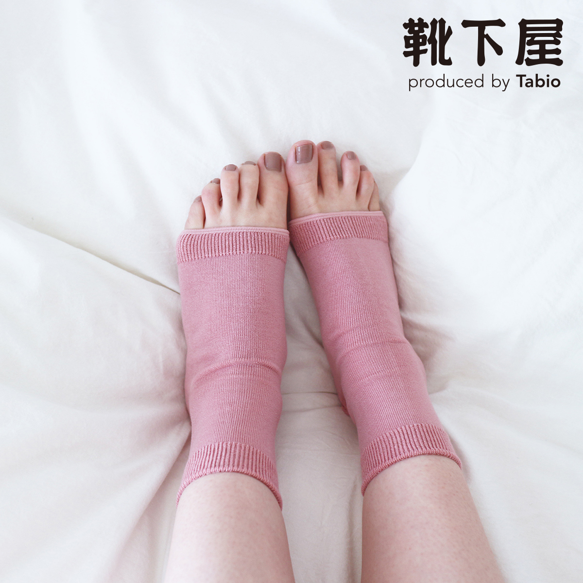 SALE開催中 TABIO LEG LABO Web限定 かかとロングカバー 靴下屋 靴下 タビオ くつ下 冷え対策 レディース かかと あす楽 かかとソックス 日本製 かかとカバー サンダル用 送料無料お手入れ要らず