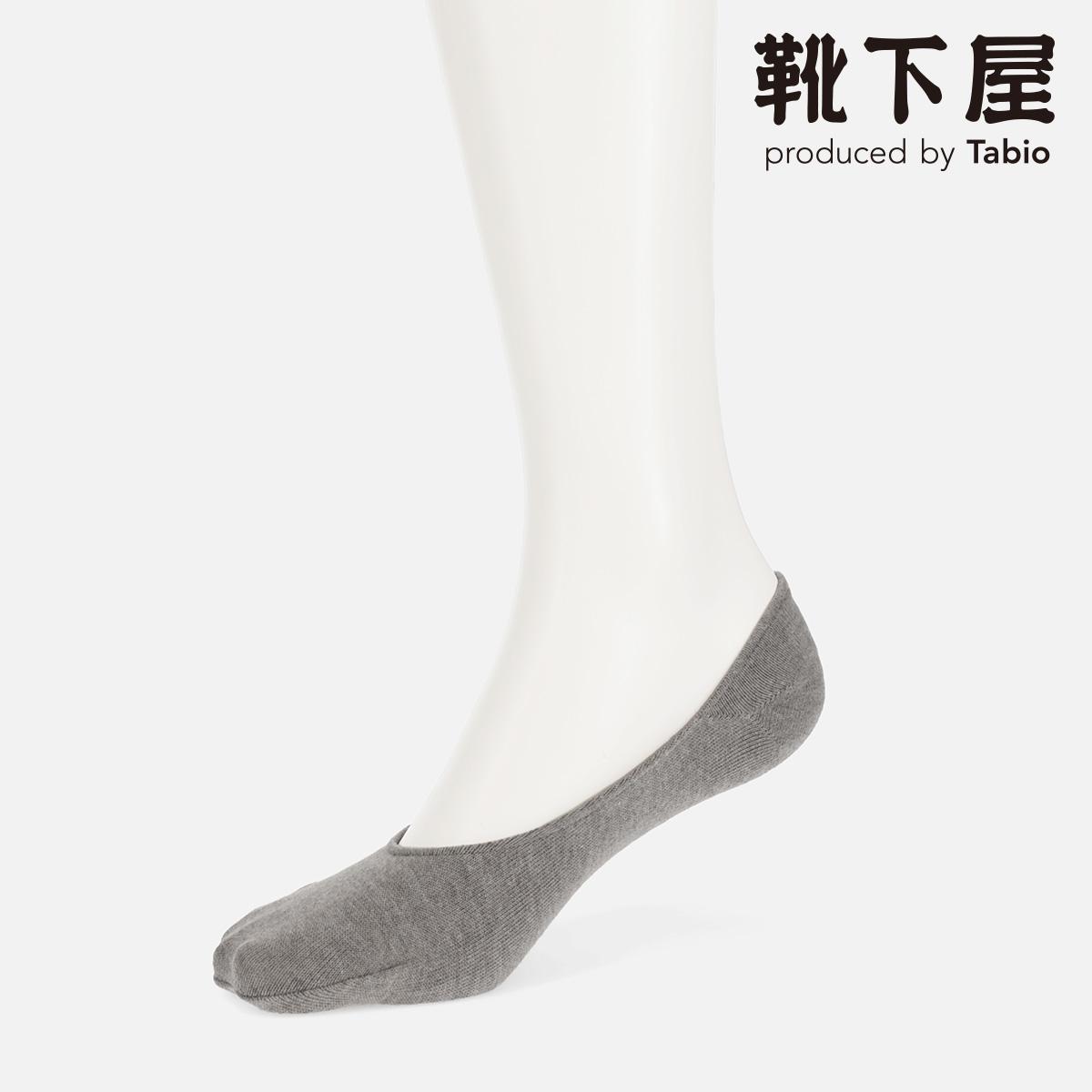 靴下屋 滑り止め付き 無地カバーソックス 24~26cm 靴下 タビオ 誕生日プレゼント Tabio くつ下 日本製 レディース L 驚きの値段 カバー フットカバー あす楽 大きいサイズ