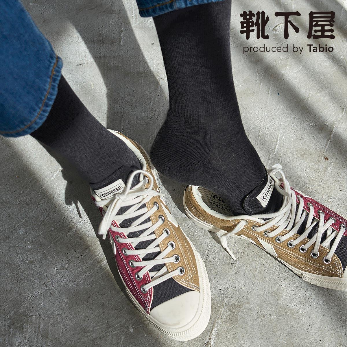 Tabio MEN メンズ オールラウンダーソックス 靴下屋 日本製 タビオ あす楽 靴下 送料0円 くつ下 オンライン限定商品