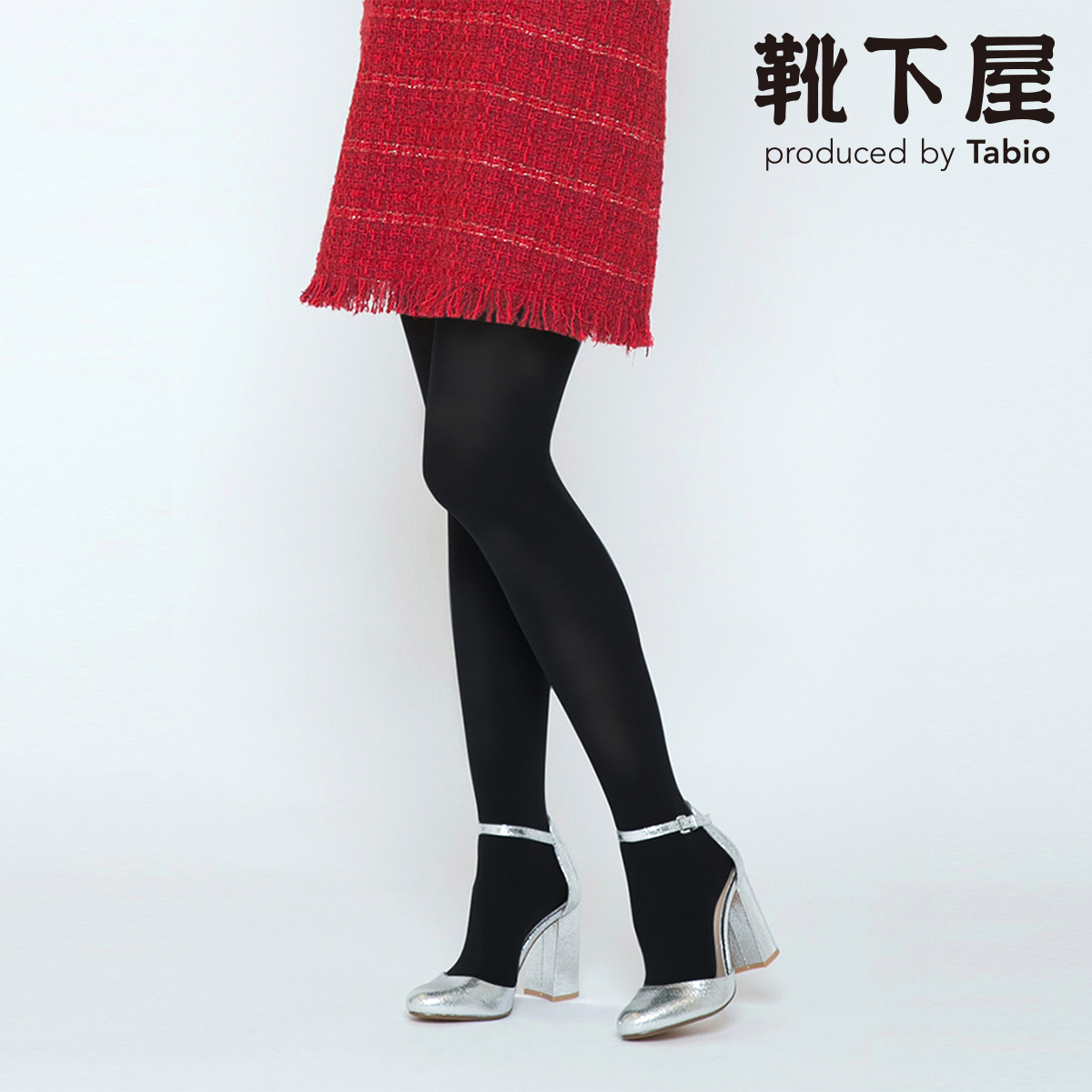 市場 靴下屋 プレミアム 60デニールタイツ TLサイズ 靴下 タビオ Tabio くつ下 ディスカウント タイツ カラータイツ あす楽 L 日本製 大きいサイズ ストッキング デニール レディース