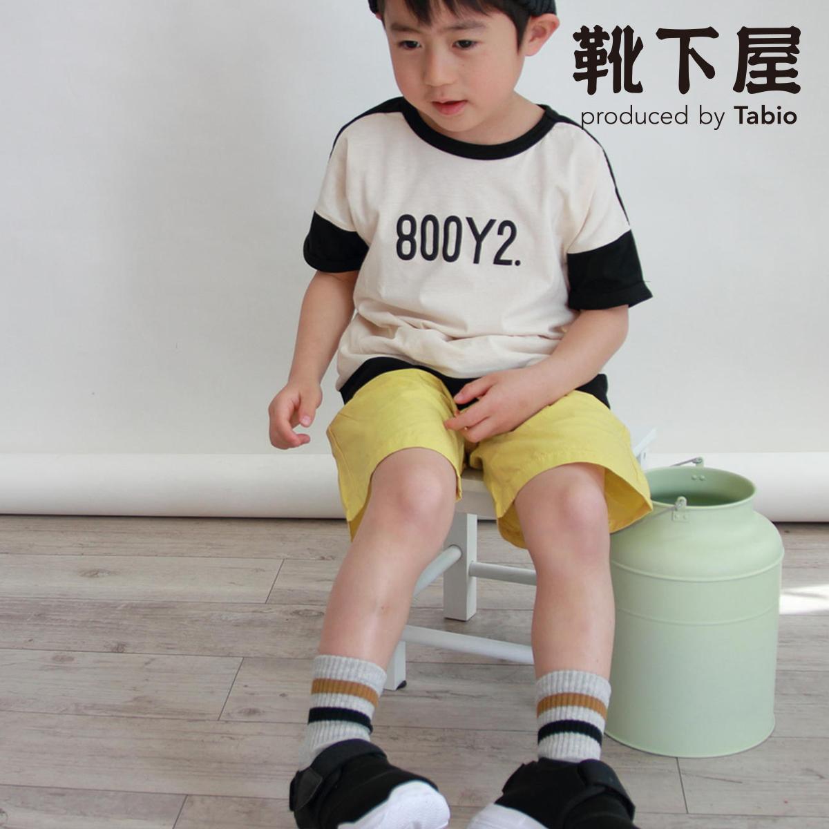 アウトレットセール 特集 靴下屋 キッズ 2本ラインショートソックス 19~21cm 靴下 タビオ 売買 Tabio ショート 子供用靴下 あす楽 くつ下 日本製 子供