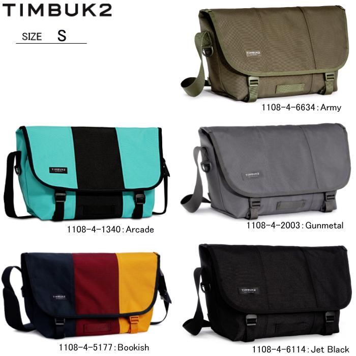 ティンバックツー TIMBUK2 Classic Messenger Bag クラシックメッセンジャー 1108-2[S]