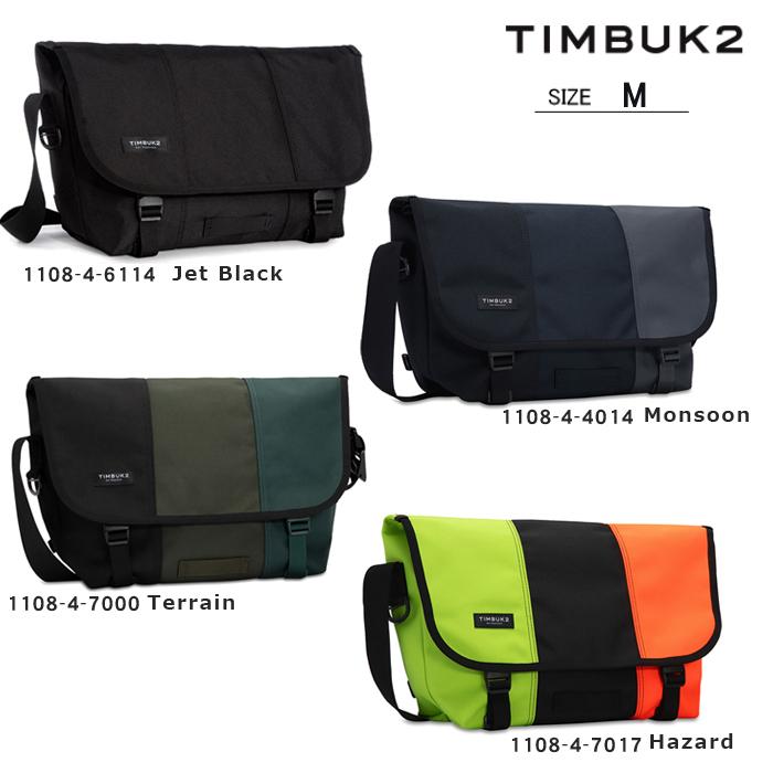ティンバックツー クラシックメッセンジャー M TIMBUK2 Classic Messenger Bag M 1108-4