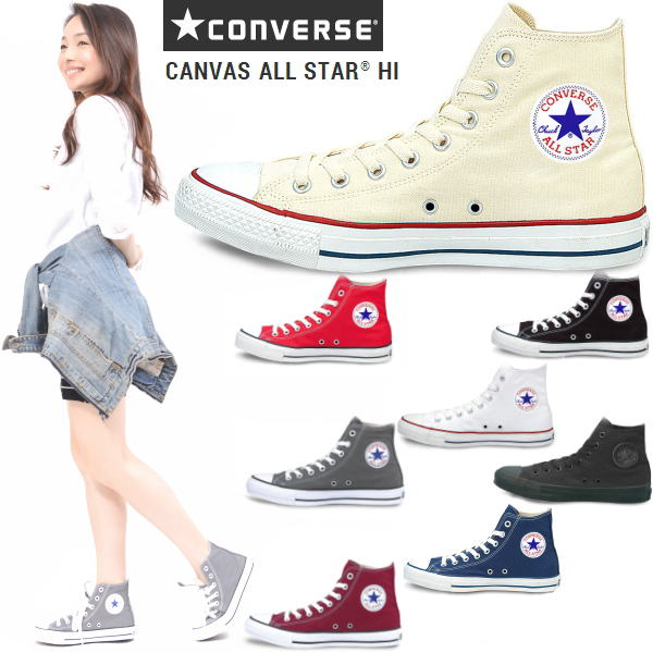 Converse canvas all-star Hyatt CONVERSE CANVAS ALL STAR HI 9 colors men women sneakers-ur