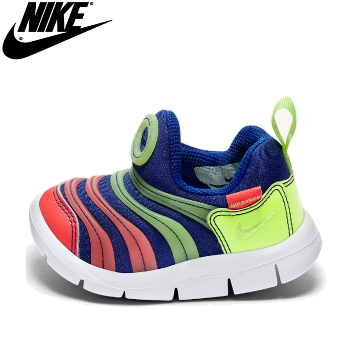 e7394fddee3f Shoes shop LEAD  Nike dynamo-free kids sneakers NIKE DYNAMO FREE ...