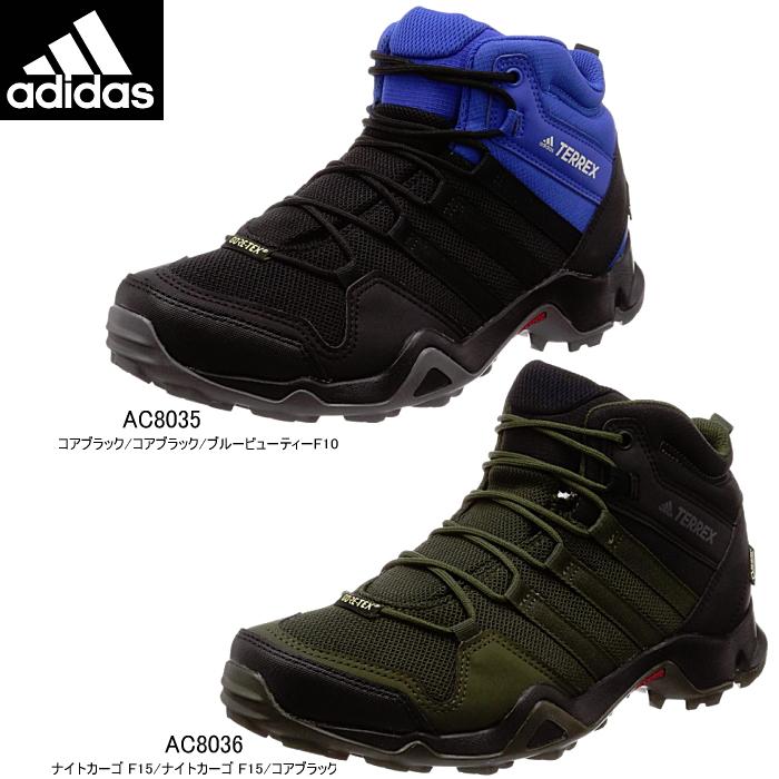 アディダス メンズ トレッキングシューズ adidas TERREX AX2R MID GTX AC8035/AC8036 スニーカー