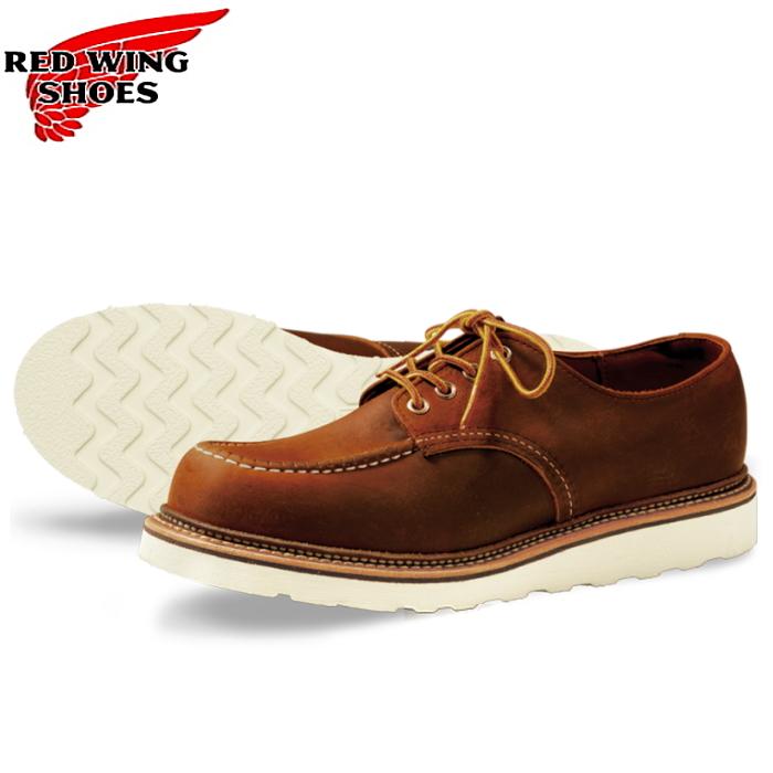 レッドウィング ワーク・オックスフォード RED WING 8095 国内正規品 ケアSETプレゼント メンズ 男性 靴 シューズ カジュアル 大人 かっこいい 本革 革靴 23.0cm 23.5cm 24.0cm 24.5cm 25.0cm 25.5cm 26.0cm 26.5cm 27.0cm 27.5cm 28.0cm 28.5cm 29.0cm