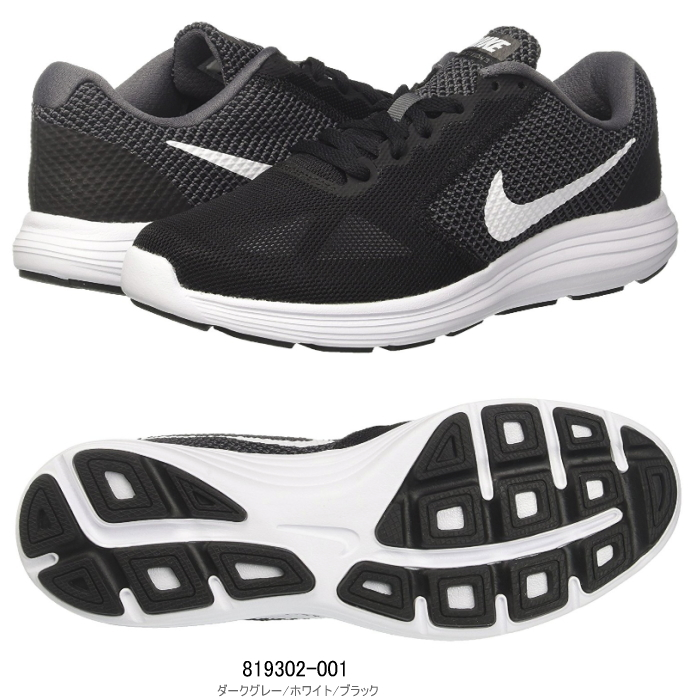 fa81d2a301 ... Nike Lady's sneakers women revolution 3 wide running shoes sports shoes  sports shoes Lady's shoes 23.0