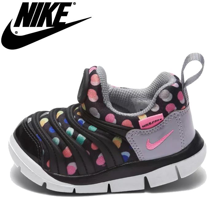 191f6abff7efb Child 9.0cm of the boy woman showing cute Nike dynamo-free baby kids  sneakers ...