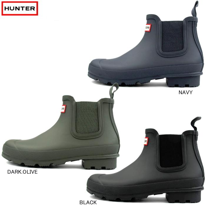 ハンター HUNTER サイドゴア レインブーツ メンズ オリジナル チェルシー ブーツ 9075 正規品 雨靴 ラバーブーツ メンズ靴 サイドゴア ブーツ ブラック 黒 おしゃれ ショート丈 大きいサイズ 29.0cm