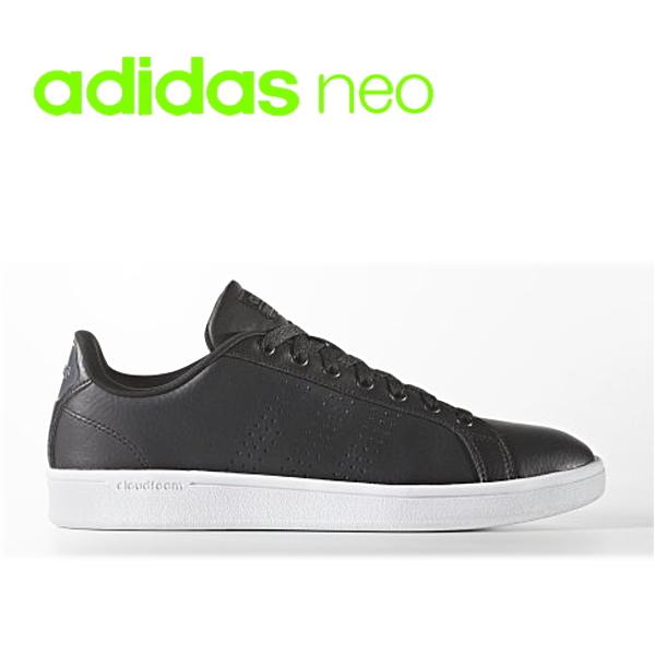 scarpe negozio portare rakuten mercato globale: adidas adidas uomini.
