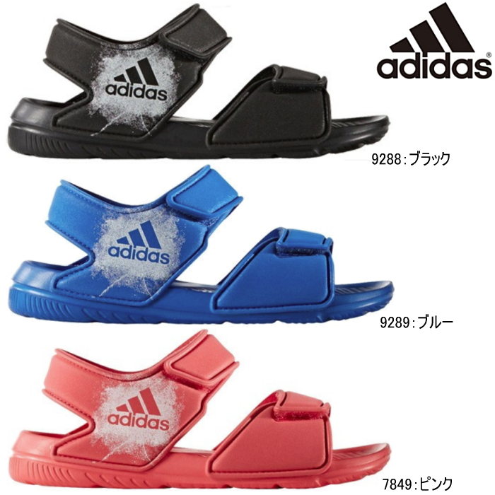 Child BA7868/9281/9282 of the Adidas sandals kids adidas AltaSwim C land  and water for two uses outdoor sports sandals child boy woman