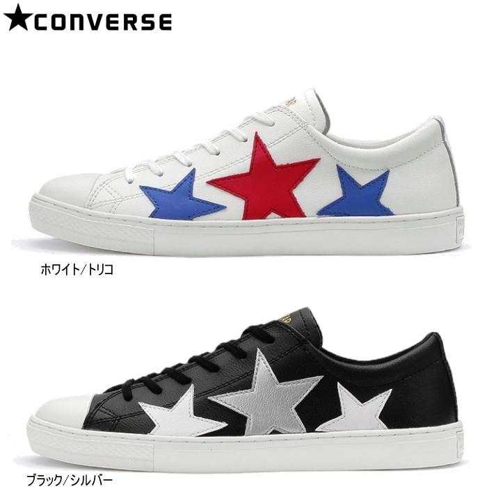 hall star converse