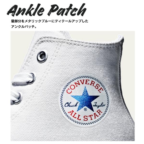 patch converse