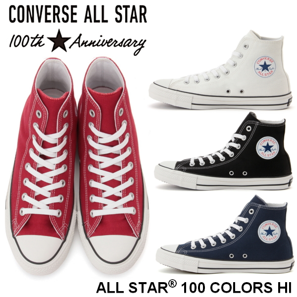 745a46f3d5b7 Shoes shop LEAD  Model Converse all-stars 100 colors HI CONVERS ALL ...