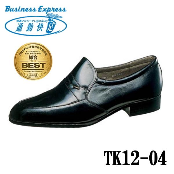 通勤快足 アサヒ メンズビジネスシューズ TK12-04 ブラック 通勤靴 タフソール アサヒ ASAHI 日本製 4E 幅広○