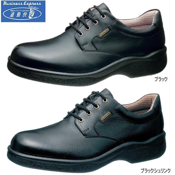 即納 送料無料 アサヒ 通勤快足 メンズ ビジネスシューズ 全天候型のビジネスシューズ TK32-48 紳士靴 ゴアテックス 幅広4E