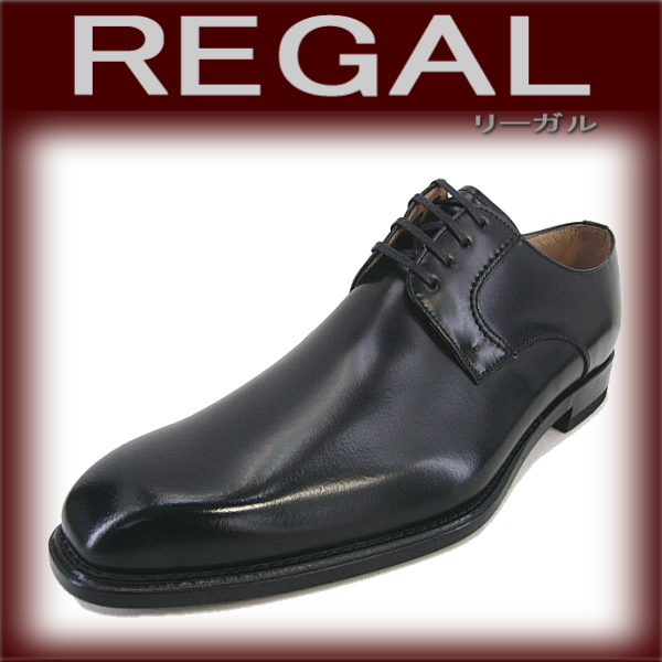 Regal business plane toe ● REGAL 121R AL plane toe men business shoes