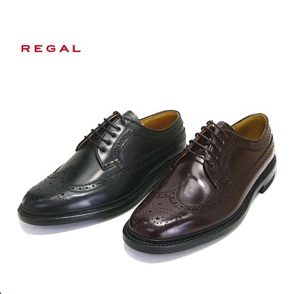 リーガル 靴 メンズ 2589 N ウイングチップ ビジネスシューズ