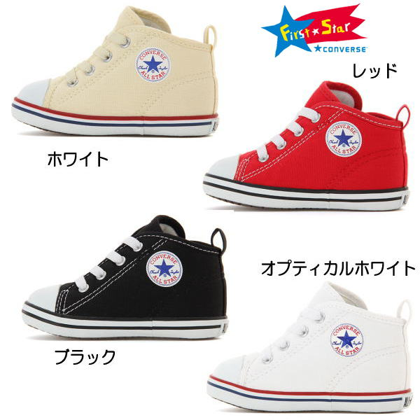 Clever Infant Converse Size 7 Clothing, Shoes & Accessories Kids' Clothing, Shoes & Accs