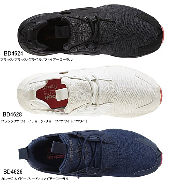 Reebok Reebok フューリーライト Reebok SOLE CLASSIC BD4624/BD4626/BD4628 Reebok  classical music Lady's sneakers men sneakers ●