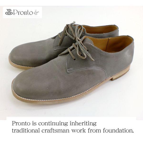 Pronto プロント d301-gray 本革 メンズ カジュアル ホースレザー シューズ 靴 ブランド グレー 44 27.5cm おしゃれ かっこいい メンズ靴 ●【102LBLD-99tthc】