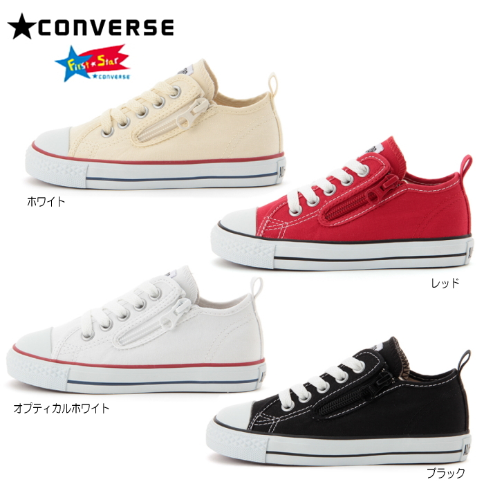 Converse child all stars low frequency cut kids CONVERSE CHILD ALL STAR N Z OX kids shoes sneakers Converse black white red