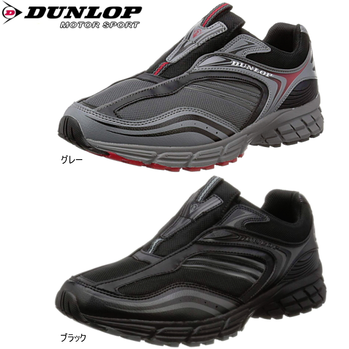 Easy Go Shopping Athletic shoes for Men Sports shoes Slip On